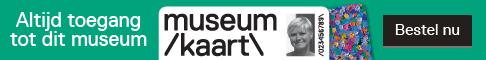 mk_banner_museum-site_groen_full banner